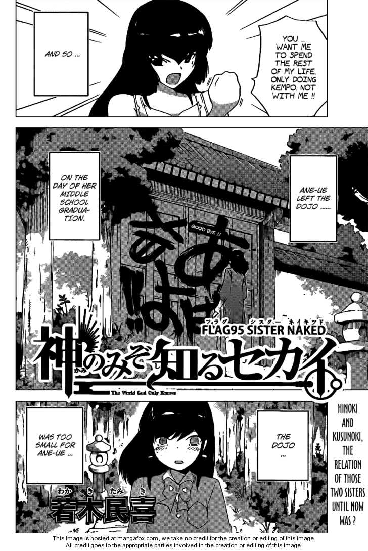 The World God Only Knows 95 Page 2