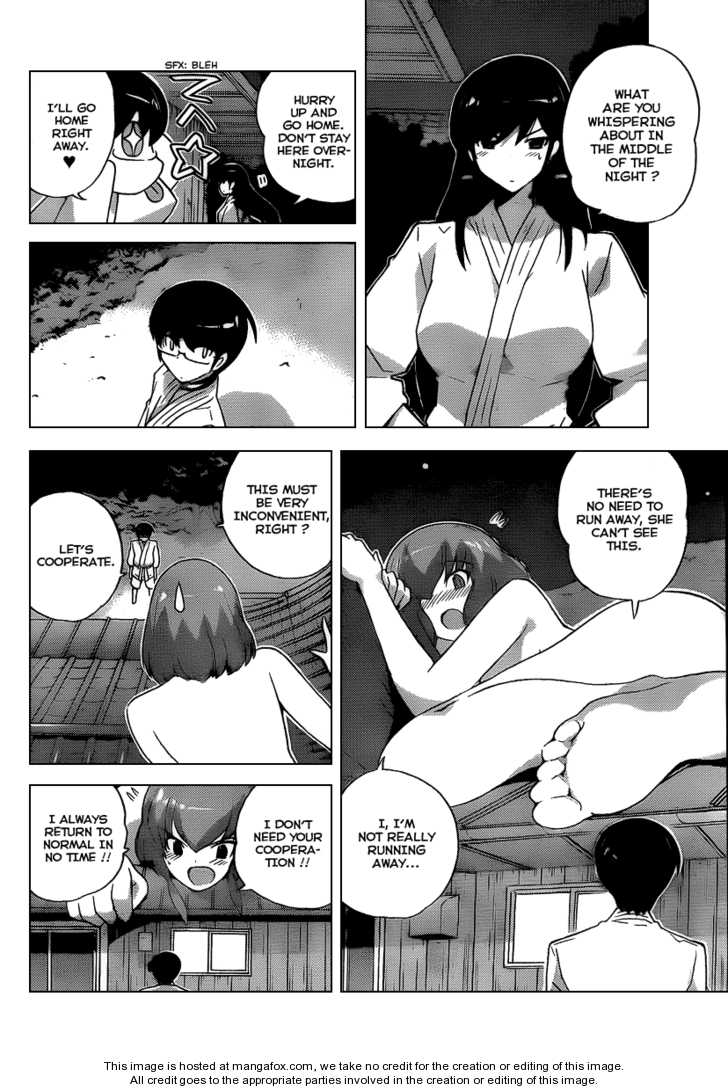 The World God Only Knows 96 Page 2