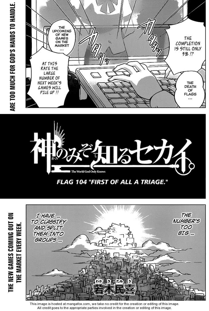 The World God Only Knows 104 Page 2