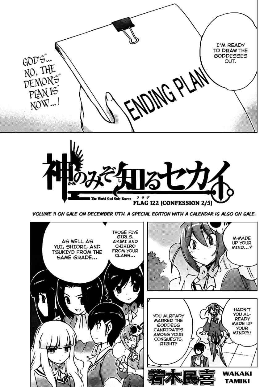 The World God Only Knows 122 Page 4