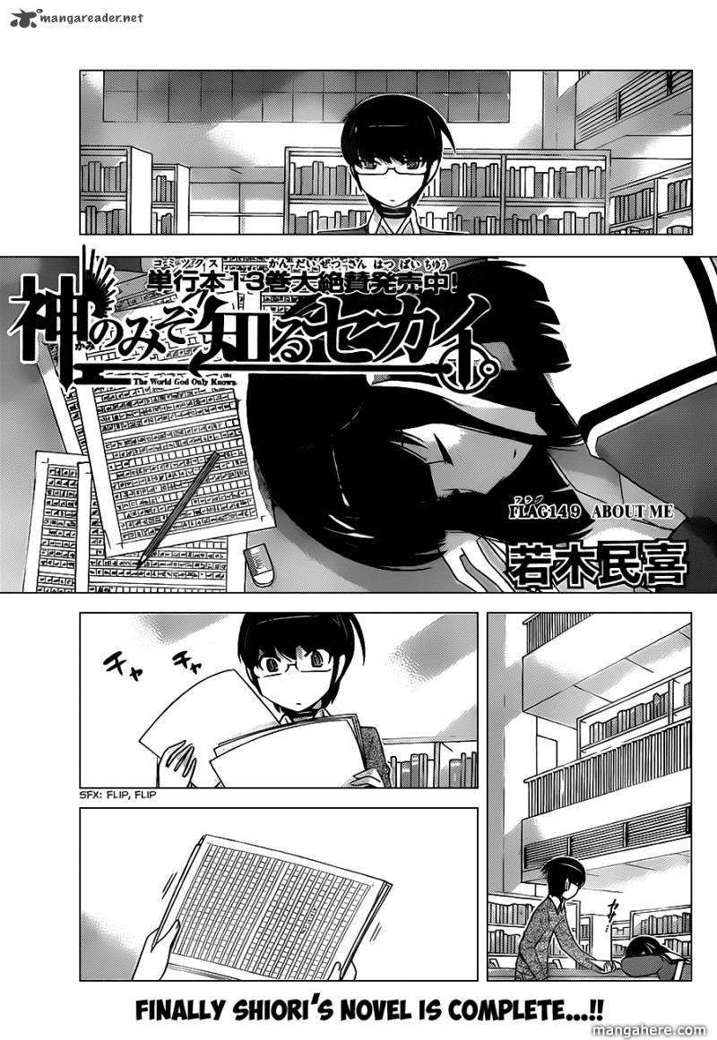 The World God Only Knows 149 Page 2