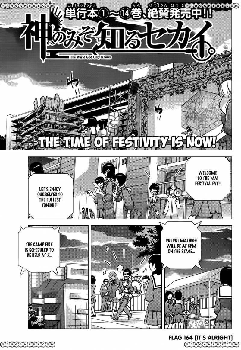 The World God Only Knows 164 Page 2