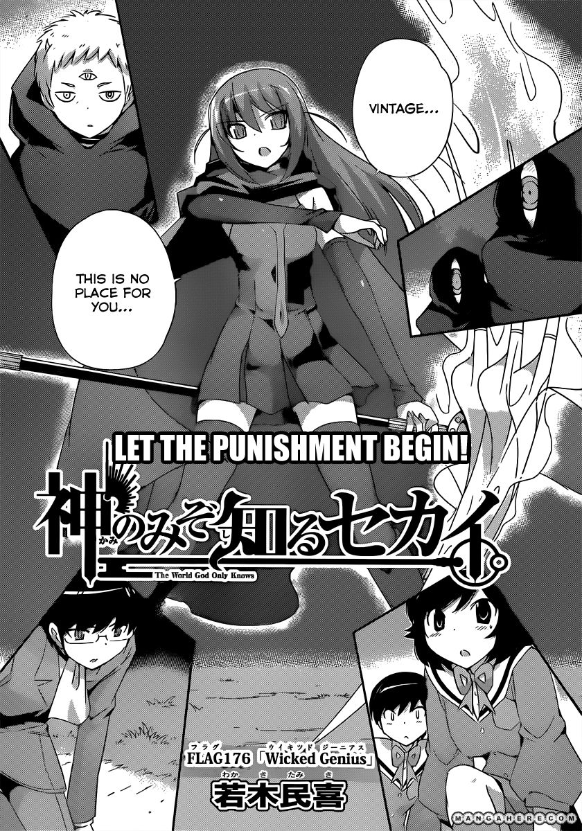 The World God Only Knows 176 Page 2
