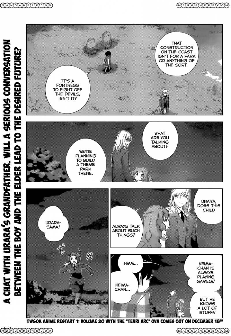 The World God Only Knows 212 Page 3