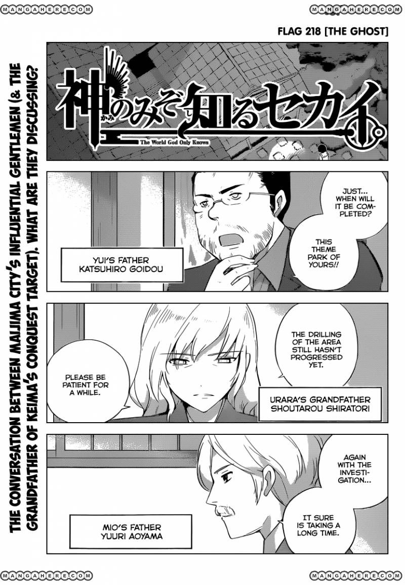 The World God Only Knows 218 Page 2