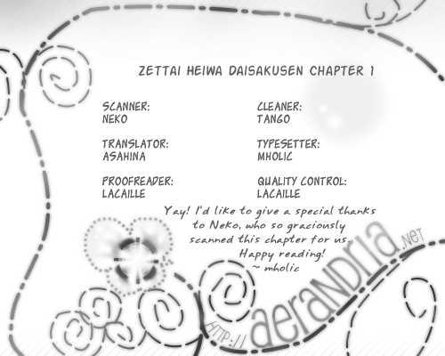 Zettai Heiwa Daisakusen 1 Page 2