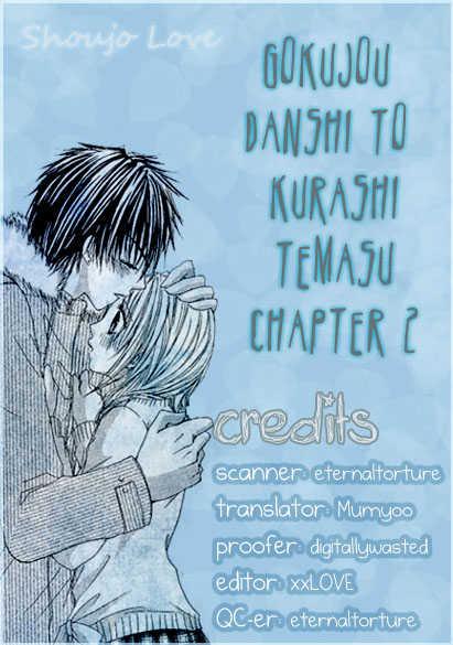 Gokujou Danshi to Kurashi Temasu 2 Page 2