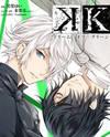 K - Dream of Green