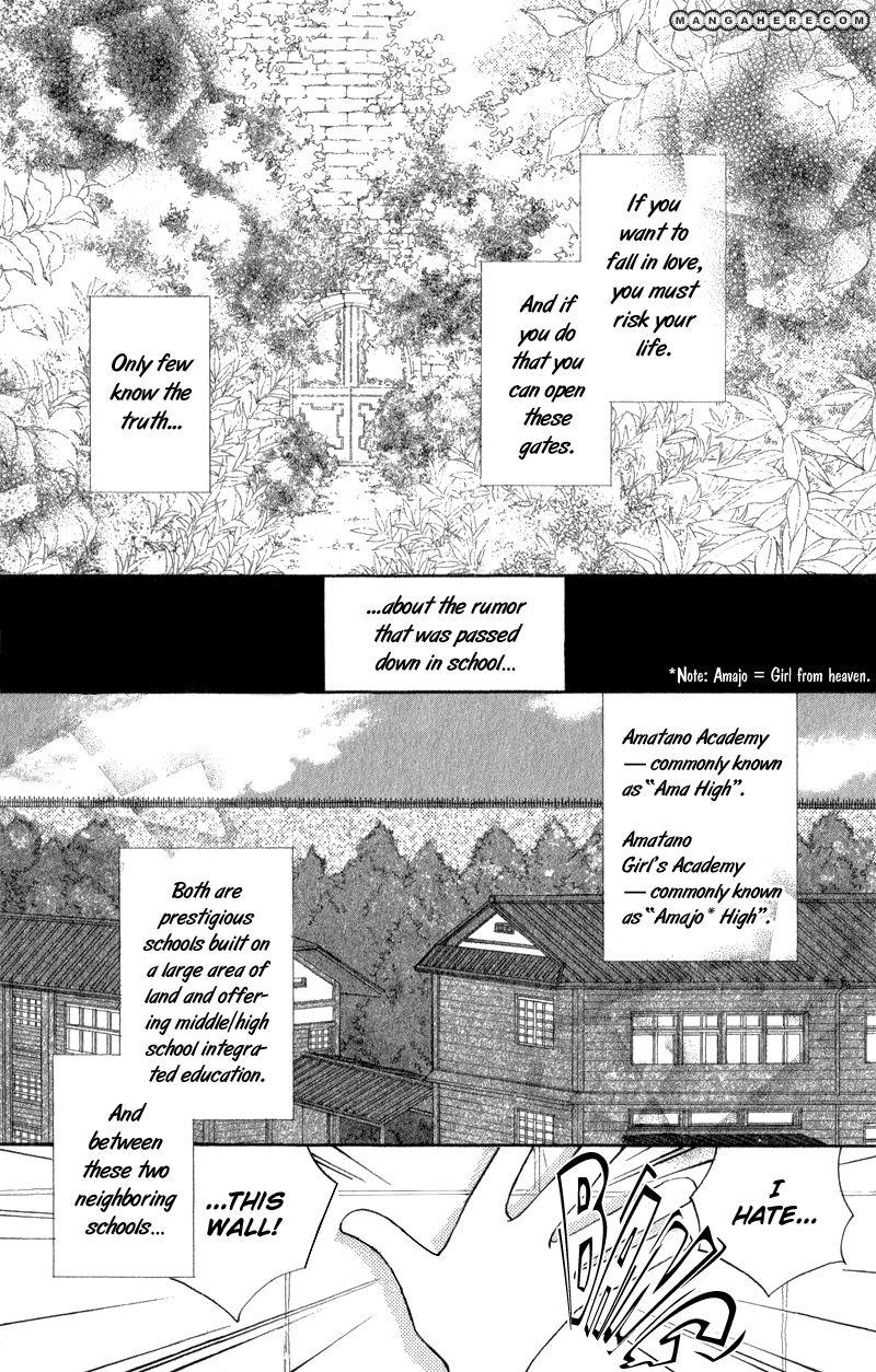 Yoroshiku Master 8 Page 3
