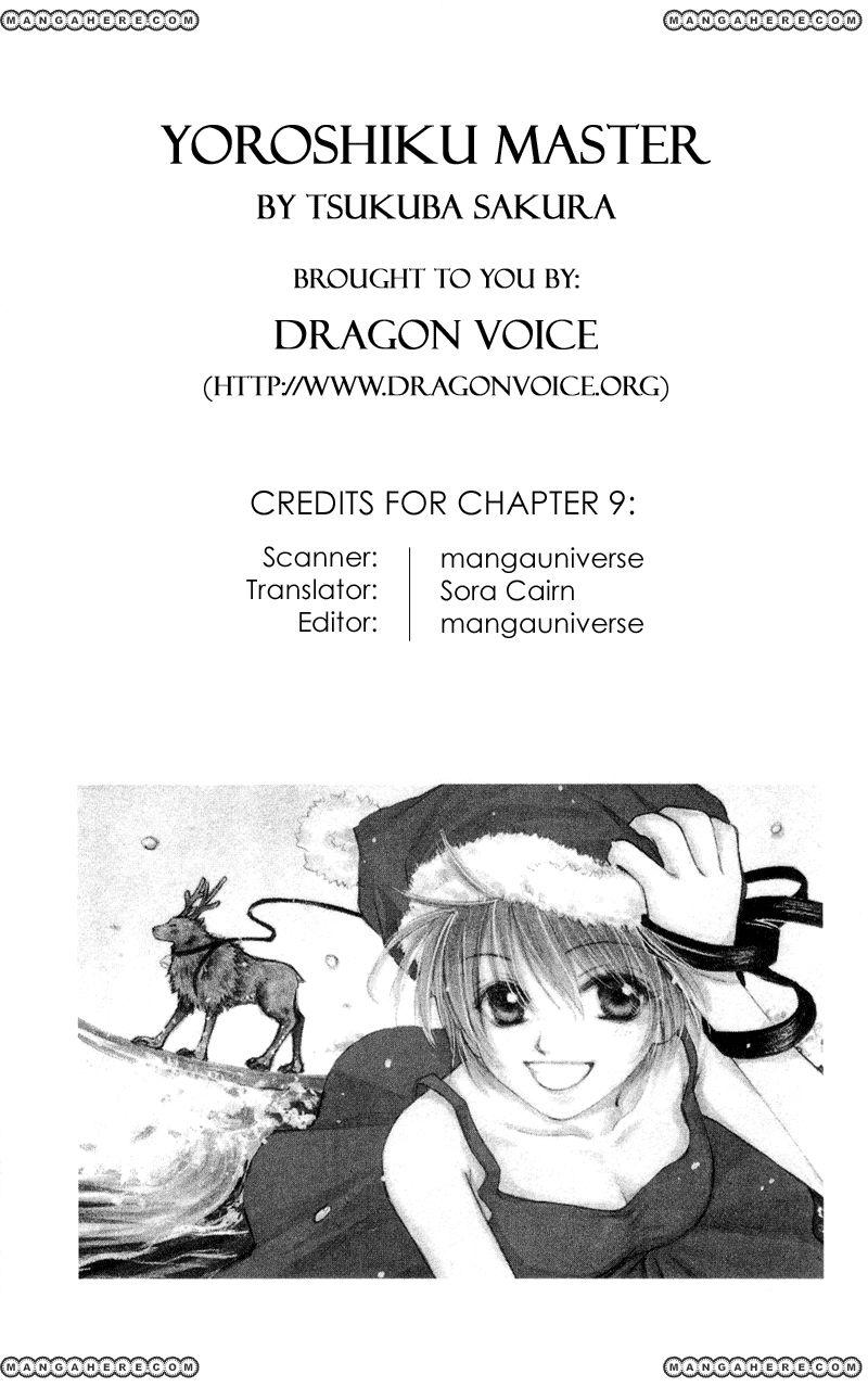 Yoroshiku Master 9 Page 2