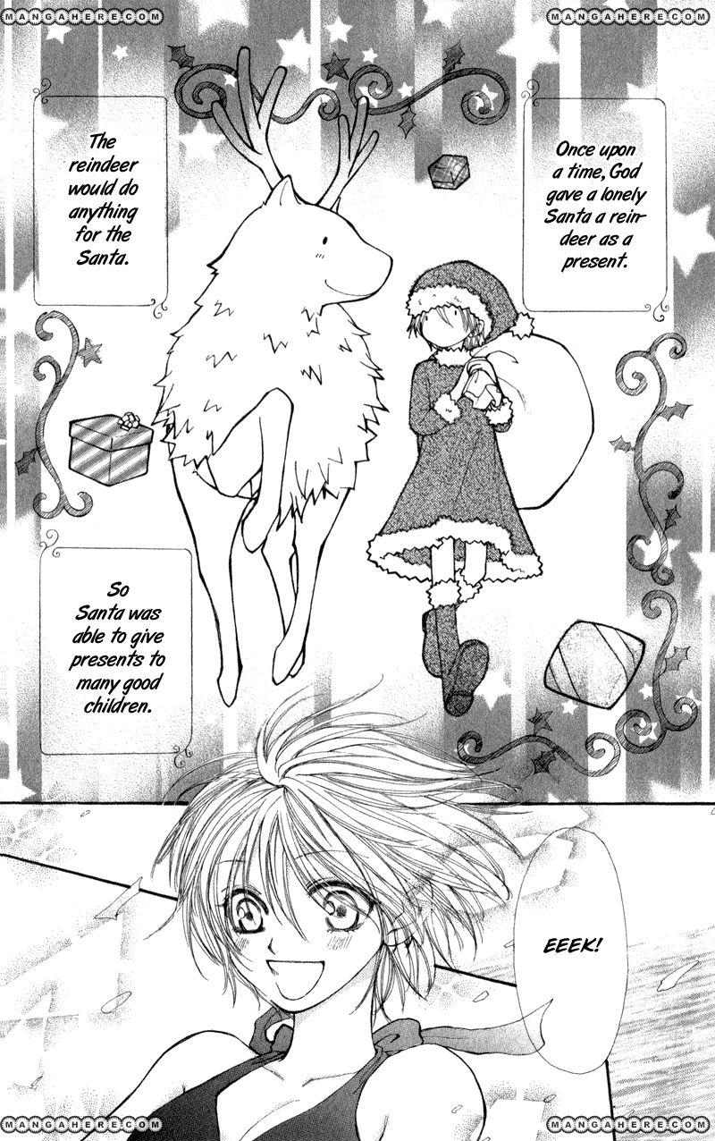 Yoroshiku Master 10 Page 3