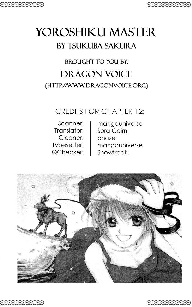 Yoroshiku Master 12 Page 1