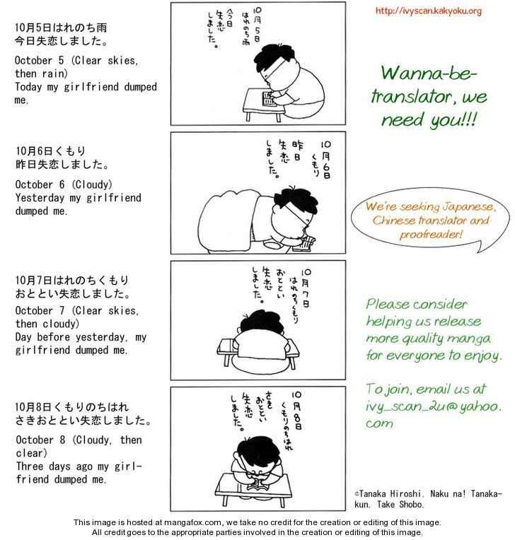 Yokohama Monogatari 14 Page 1