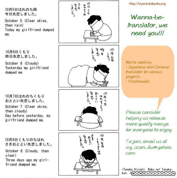 Yokohama Monogatari 16 Page 2