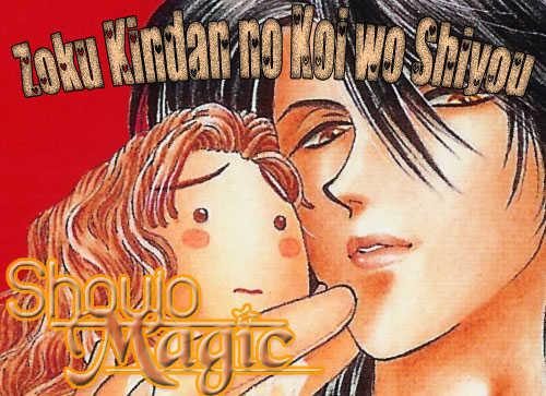 Zoku - Kindan no Koi wo Shiyou 2 Page 1
