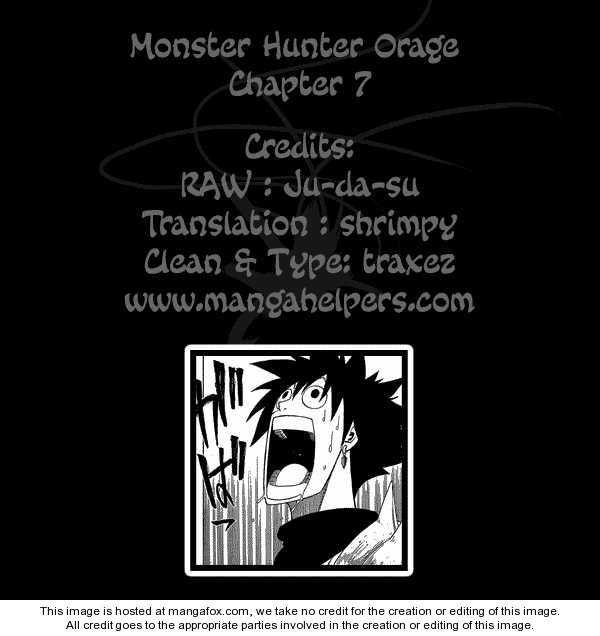 Monster Hunter Orage 7 Page 1