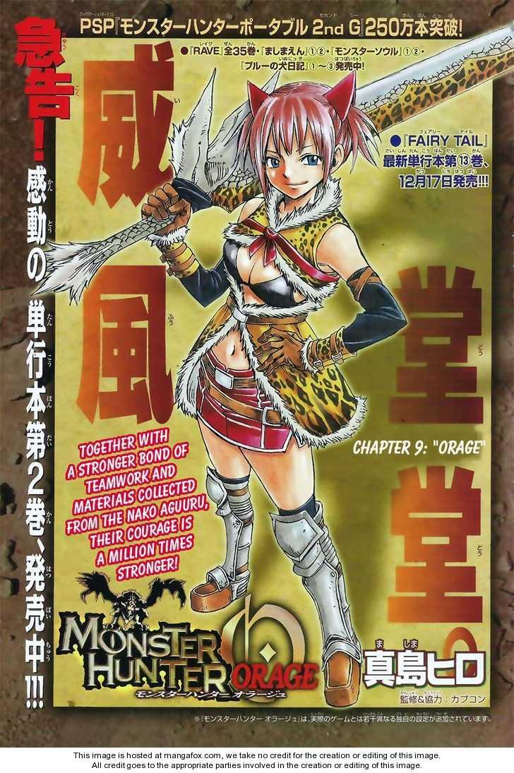Monster Hunter Orage 9 Page 1