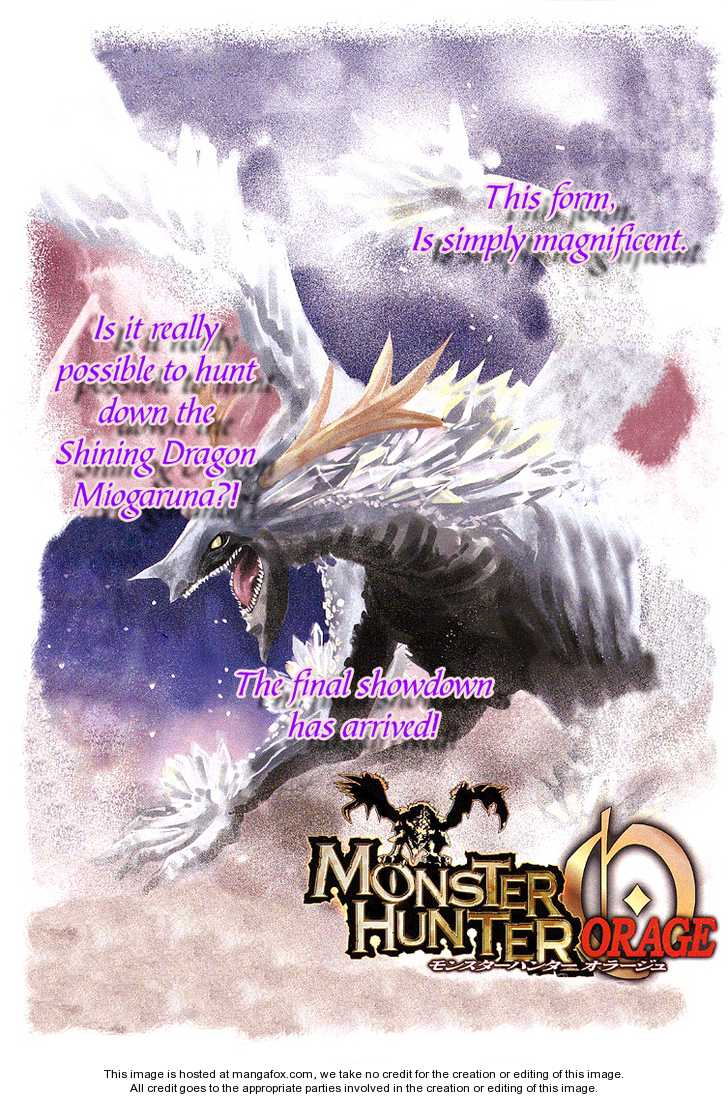 Monster Hunter Orage 14 Page 1