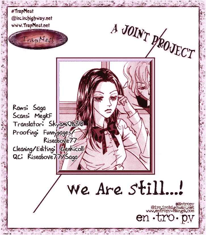 We are Still...! 5 Page 1