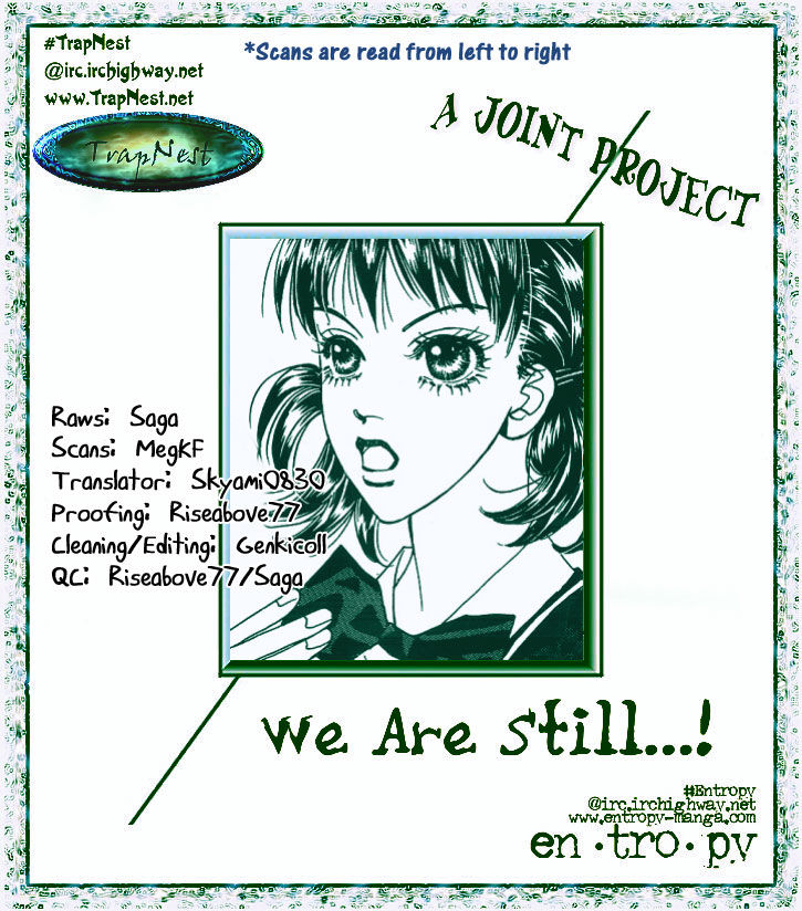 We are Still...! 7 Page 3