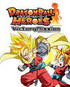 Dragon Ball Heroes - Victory Mission