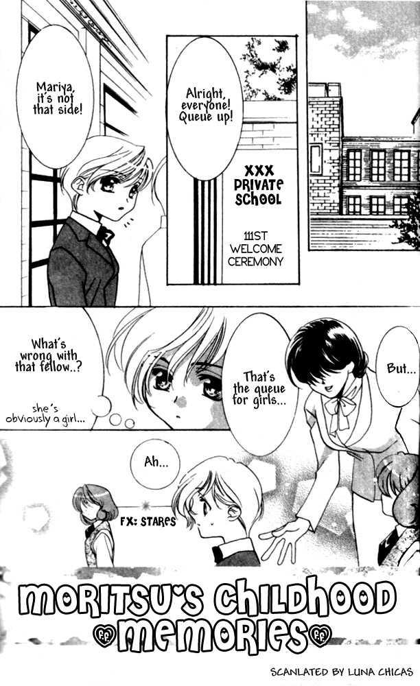 Kindan - Ano Natsunohi no Rakuen 5 Page 2