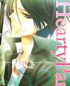 Katekyo Hitman Reborn! dj - Hearty Party