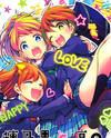 Love Live! dj - Honoka and Rin's Older Sister