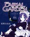 Fairial Garden