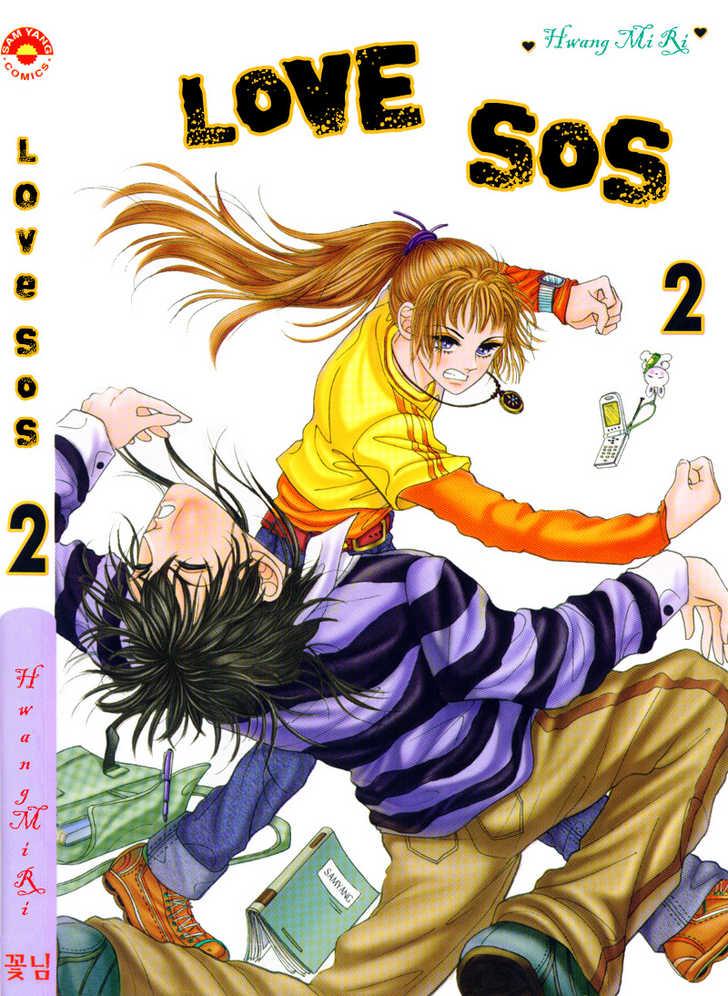 Love SOS 7 Page 2