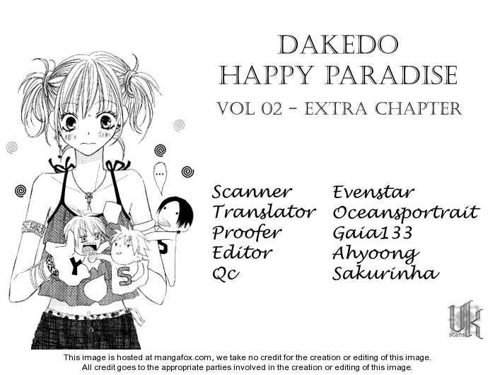 Dakedo Happy Paradise 8.5 Page 1