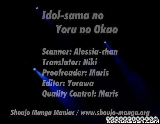 Idol-sama no Yoru no Okao 4 Page 1