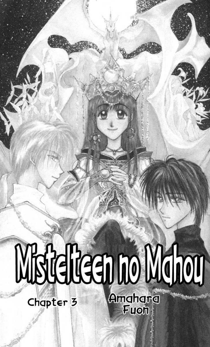 Mistelteen no Mahou 3 Page 2