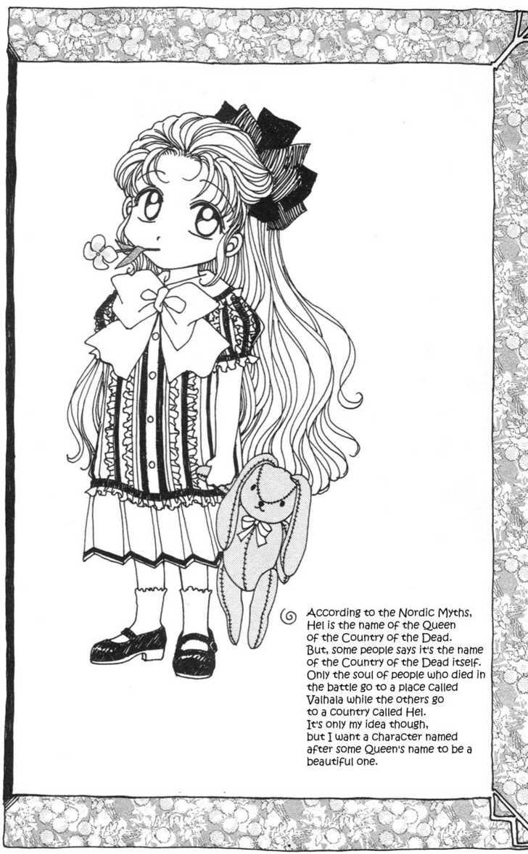 Mistelteen no Mahou 3 Page 3