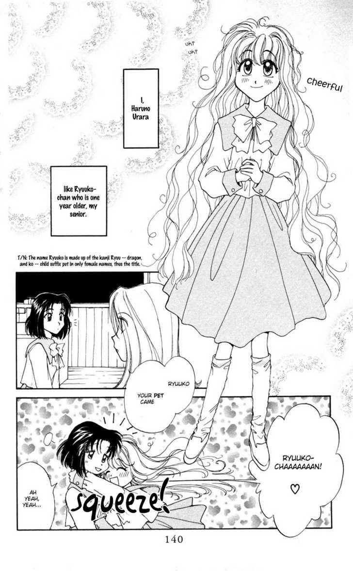 Mistelteen no Mahou 5 Page 3