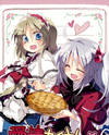 Touhou Project dj - Filled With Lots of Love