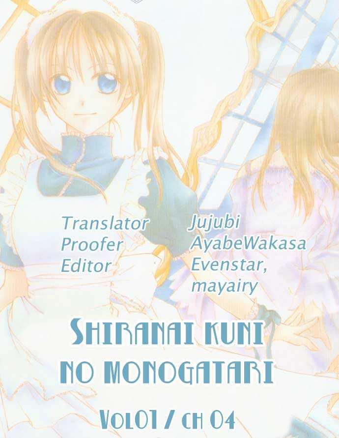 Shiranai Kuni no Monogatari 4 Page 1