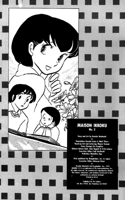 Maison Ikkoku 3 Page 2