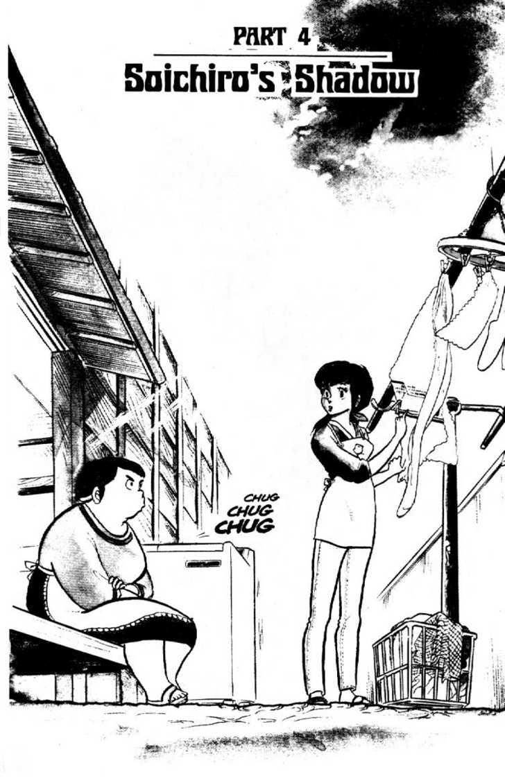 Maison Ikkoku 4 Page 1