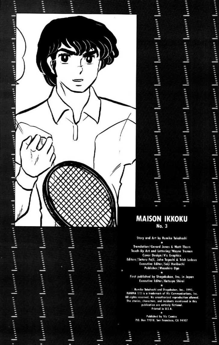 Maison Ikkoku 5 Page 2