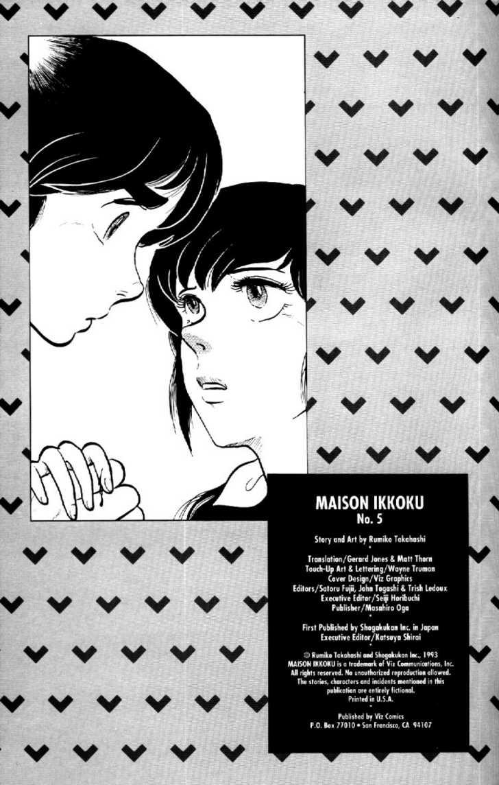 Maison Ikkoku 9 Page 2