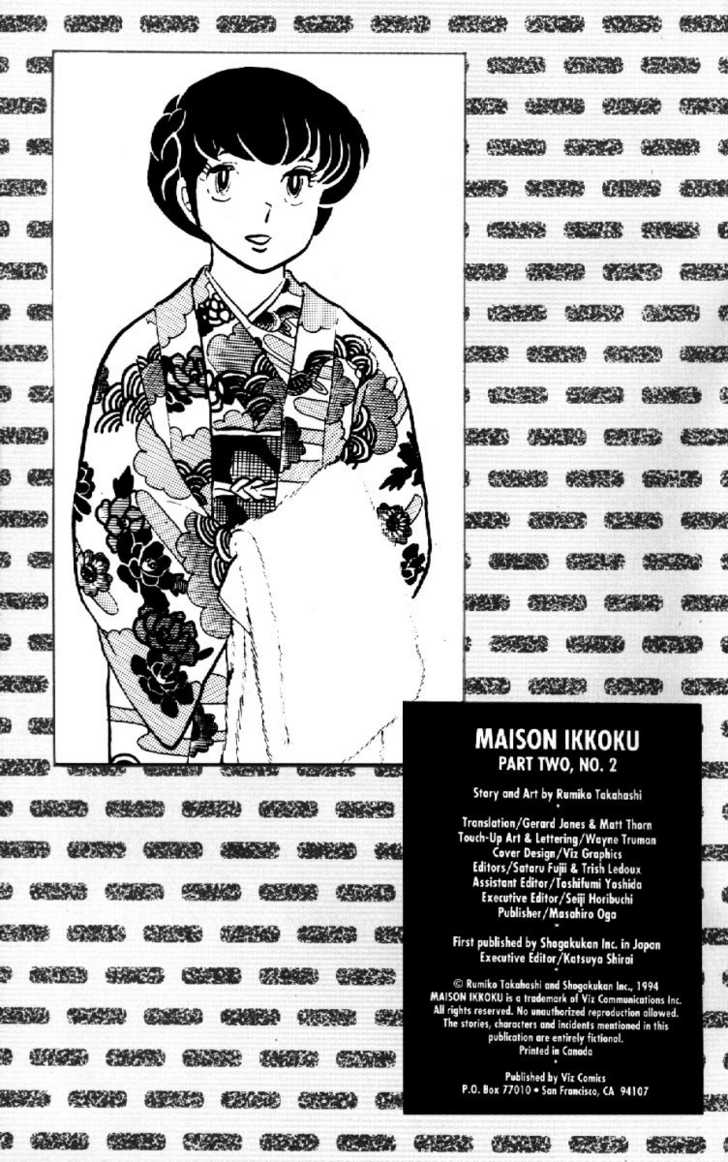 Maison Ikkoku 17 Page 3