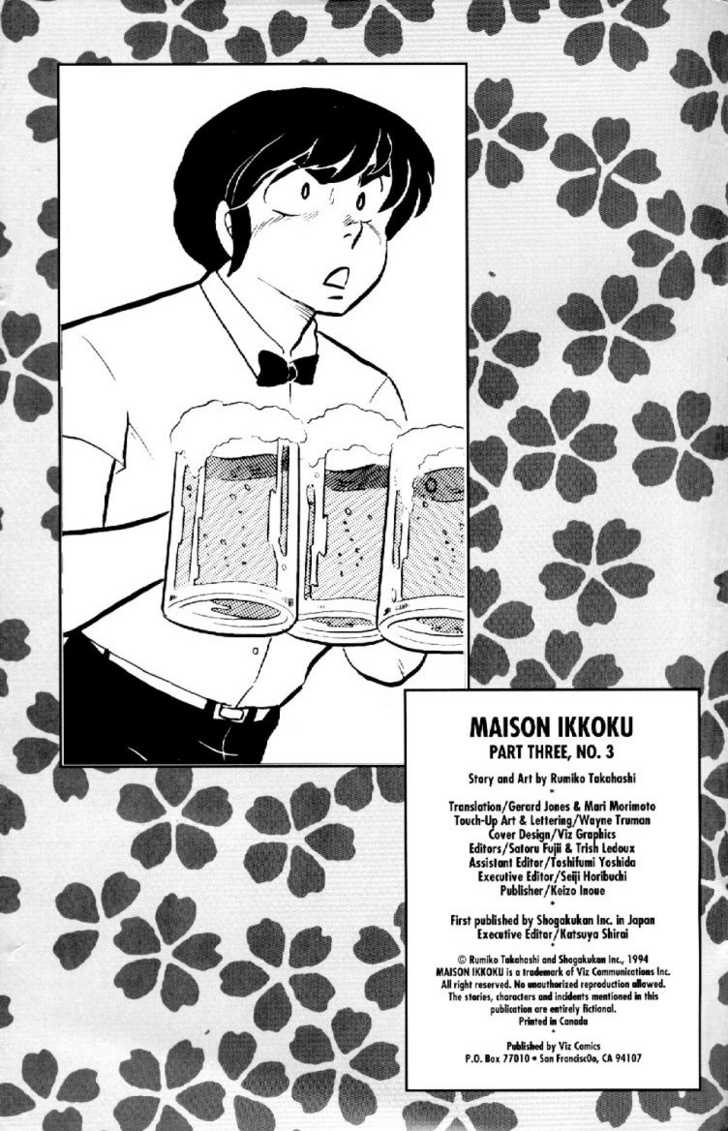 Maison Ikkoku 31 Page 3