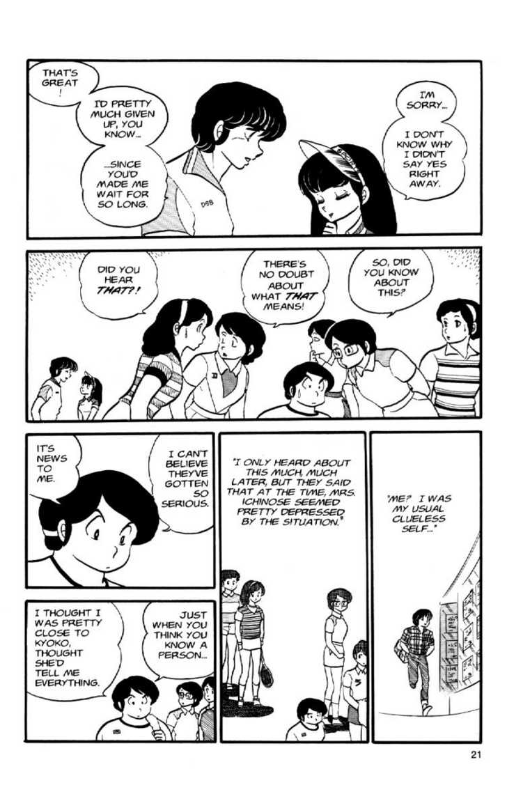 Maison Ikkoku 34 Page 3