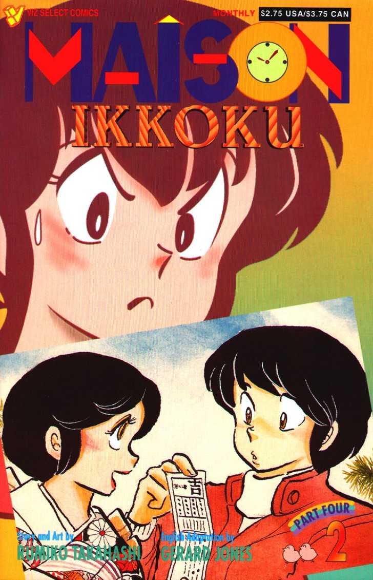Maison Ikkoku 41 Page 2
