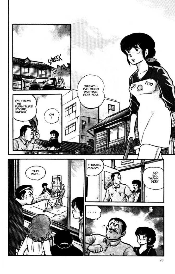 Maison Ikkoku 46 Page 3