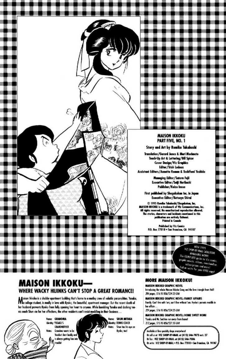 Maison Ikkoku 57 Page 3