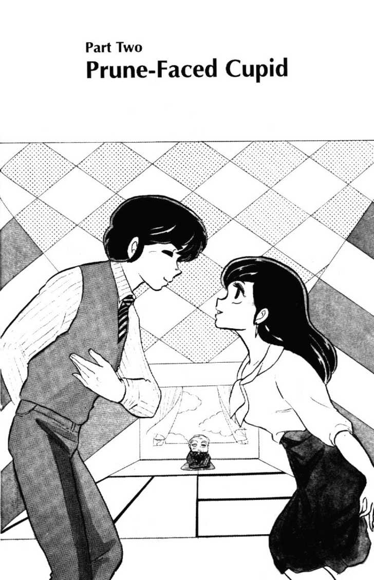 Maison Ikkoku 58 Page 2