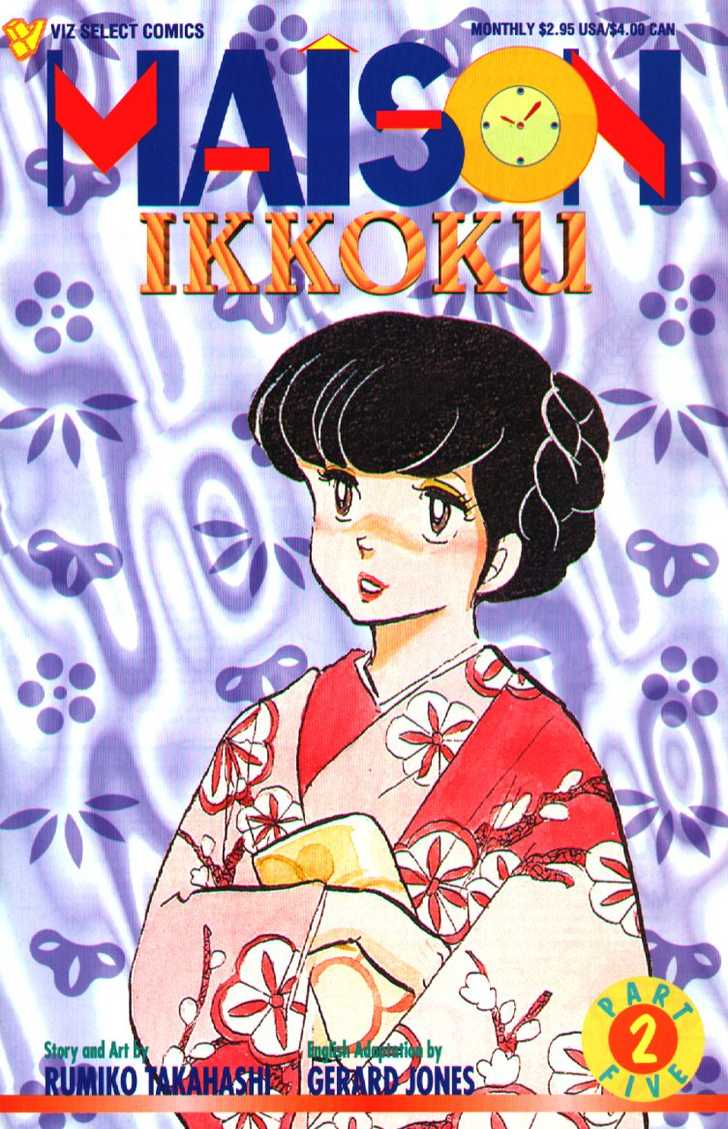 Maison Ikkoku 59 Page 2