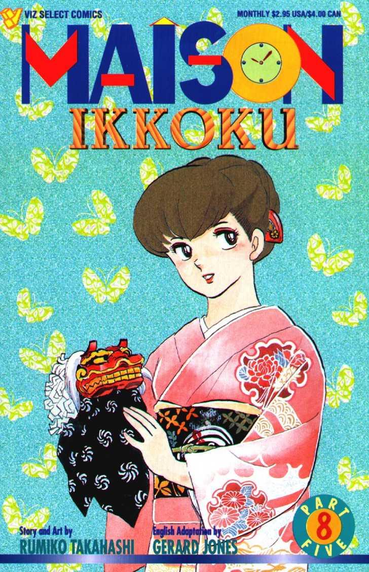 Maison Ikkoku 71 Page 2